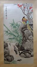 CHINESE PAINTING - BIRDS AND FLOWER - 陳洪綬款
