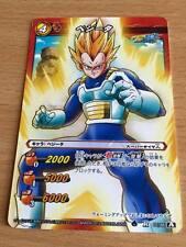 Carte Dragon Ball Z DBZ Miracle Battle Carddass Part SP #05/86 Rare Foil 2012