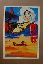 Porco Rosso Lobby Card Movie Poster