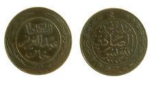 s51_6)  Tunisia TUNIS 4 Kharub AH 1281 KM# 158