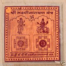 Energized Shri Laxmi Narayan Yantra - Bhoj Patra - 12X12cm for Diwali Puja