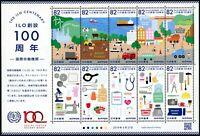 Japan 2019 ILO Arbeitsorganisation Verkehr Schiffe Berufe Technik Postfrisch MNH