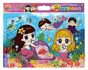 Korean TV Anime Hello Jadoo  Jigsaw Puzzle 117pcs Kids Gift