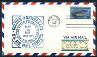 Stati Uniti 1968 Mi. 948 Busta 100%