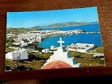 AIRLINES ISSUED POSTCARD OLYMPIC AIRWAYS Mykonos Greece Island Aegean Cathedral