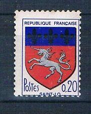 A0315bis - TIMBRE DE FRANCE - N° 1510e Neuf** Variété Lys Noir Cote: 200€