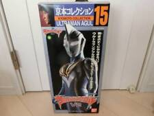 Bandai Kyomoto Collection 15 Ultraman Agul V2 Action Figure from Japan F/S