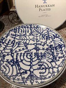 Williams Sonoma Hanukkah Taza Salad Plates Set of 4 ~2012~NIB~Beautiful Unused.