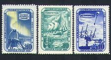 Russia 1957 IGY/Polar/Aurora/Sailing Ship/Weather Balloon/Science 3v (n33726)