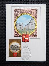 RUSSIA MK 1980 4791 OLYMPIA OLYMPICS MOSKAU MAXIMUM CARD MAXIMUMKARTE MC a8296