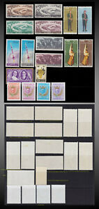 1959, 1964 - 1965  LEBANON COMPLETE AIR ISSUES MINT NEVER HINGED LH  VERY L H