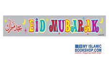 EID MUBARAK BANNER ISLAMIC PARTY MUSLIM CELEBRATIONS OCCASIONS BEST GIFT IDEAS