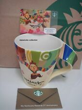 2013 Starbucks KOREA Bongsan Talchum (Mask Dance) Mug with Gift Card/sleeve