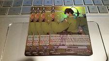 cardfight vanguard ISHIKIRIMARU *RR* NM *TOUKEN RANBU* x4
