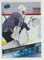 2020-21 Upper Deck Series 1 FRENCH Young Guns 245 Kirill Ustimenko Flyers