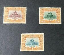China 1909 Temple of Heaven #131 - 133 set of 3 mint Light Hinged OG