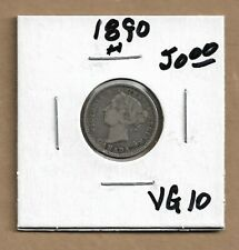 1890-H Canadian 10 Cents Silver Coin - VG-10