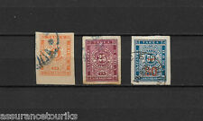BULGARIE - TAXES - 1885 YT 4 à 5 et 11 - TIMBRES OBL. / USED - COTE 80,00 €