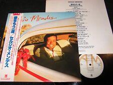 SERGIO MENDES same / Japan LP 1983 A&M ALFA RECORDS AMP-28076
