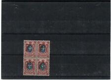 Armenia 3(XX)+1(X)