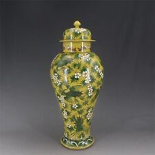 Chinoiserie jar   Yelow Chinese Porcelain Ginger Jar 1.1
