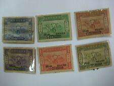 China 1944 Refugee Relief  Stamps Set
