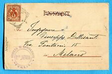 """1903 """"SOCIETA' DI NAVIGAZIONE / PUGLIA / P.FO JAPIGIA"""" tondo violetto (255236)"""