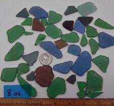 Free Form Glass Components ~ Semi-Tumbled ~ Flat for Mosaics ~ Sea Glass Colors