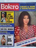Bolero 1572 Mori De Filippo Loren Scola Belmondo Gemma Barnard Amanda Lear Sordi