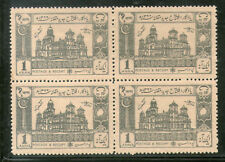 India Hyderabad State 1An Reformed Legislature Town Hall Stamp Blk4 MNH # 5681B
