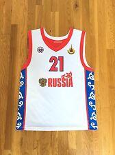 Basketball Jersey RUSSIAN NBA NCAA Halloween Costume M L Boys Girls MEN WOMAN