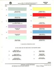 1956 LINCOLN CONTINENTAL MARK II PREMIERE CAPRI PAINT CHIPS (PPG-DITZLER)