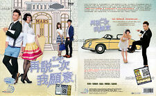 SAY AGAIN YES I DO / I DO² / 再說一次我願意 (1-20 end) Taiwanese Drama DVD English Subs