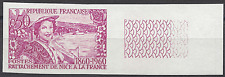 NICE N°1246 ESSAI COULEUR NON DENTELÉ ROSE PROOF IMPERF 1960 NEUF ** MNH
