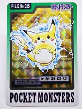POKEMON 1997 Bandai carddass Japan HOLO carte card pocket monsters 025 Pikachu