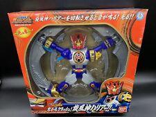Action Puradera Ninpuu Sentai Hurricaneger Wheel Crash -Whirlwind God Harrier