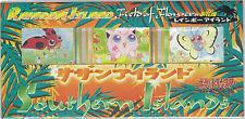 Pokemon RAINBOW ISLAND 3 Card Japanese Promo Set FIELD OF FLOWERS Sealed