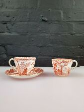 More details for royal crown derby red mikado 2 x cups and 1 x saucer