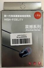 High-Fidelity In Ear Headphones Gold