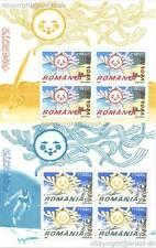 Europa CEPT 2004 vacanze-Romania Romania 5822-23 piccoli archi **