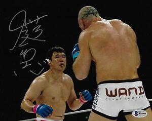 Kazushi Sakuraba Signed 8x10 Photo BAS Beckett COA Pride FC vs Wanderlei Silva 1