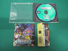 PlayStation -- DIGIMON WORLD no manual -- PS1. JAPAN GAME. 22624