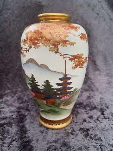 Signed Japanese Satsuma Vase