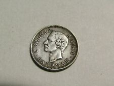 Sarawak 1900-H 5 Cents Silver Coin