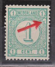NVPH Netherlands Nederland 31 P3 MNH PF PLAATFOUT Cijfer 1876-1894