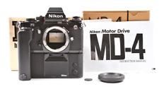 Used Nikon F3HP 35mm Film Camera Body w/ MD-4 Motor Drive in Original Packagi...