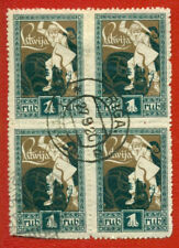 LATVIA LETTLAND BLOCK OF 4 STAMPS 1919-20s  BLIND PERF. USED 2239