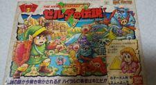 Bandai Party Joy The Legend of Zelda Board Game NES Famicom Very Rare Japan