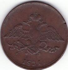 RUSSIA 1831 5 KOPEKS EM XF / RUSSIAN COPPER 1831 5 KOPECKS EM XF