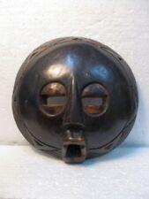 Masque Africain décoratif en bois